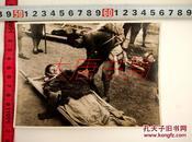 016 华东画报社记者 姜维朴 摄影作品 《人民战事》照片背后有题字、未鉴定 慎拍 待续
