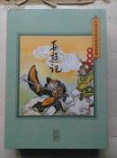 连环画经典故事:西游记(收藏版 套装共26册) 连环画出版社