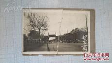 民国期间 北京老照片一张 北平东长安街   尺寸14*9.5厘米中间折断