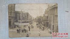 民国期间 天津老照片一张 天津大胡同 尺寸14*9.5厘米