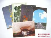 老明信片:白云深处、中山陵、覆舟长廊、插花艺术等(实寄片1组)