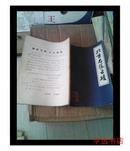 北京名胜古迹  书品如图免争议