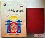 毛主席语录英文版 1966年袖珍本第一版