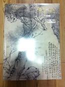 文一拍卖 中国书画 三 2011.7(523件)