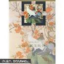 中国现代美术全集:中国画3花鸟上