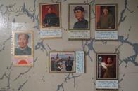 伟大的领袖和导师毛泽东逝世一周年(全6枚)