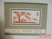 黄山风景  10幅一套 中国剪纸 尺寸17*24厘米