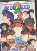 买满就送  高田裕三漫画作品《BLUE SEED》设定资料集,书有破,散页了。