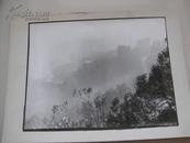 80年6月四川重庆照片《雾扰山城》(疑是在出版物发表过)9