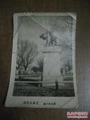 五六十年代哈尔滨风光--斯大林公园雕塑
