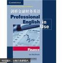 剑桥大学考试委员会推荐ICFE备考用书:剑桥金融财务英语