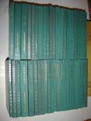 中国军事百科全书(40册)硬精装 无重复的,内无字迹笔划污渍破损 品好,一版一印,重13公斤