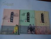 严州文化丛书第二辑(全三册)【严陵山水、人文春秋、严州书画】【彩印本 仅印2000册】