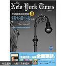 考研英语阅读题源2:纽约时报