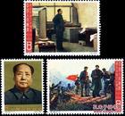 邮票  纪109 遵义会议三十周年 新票 老纪特 邮票