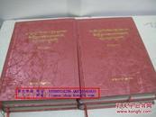 香扎尕布藏却吉坚赞文集:藏文版 (全四册16开精装本)【一版一印】