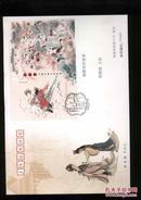 【编年 2014-13M 中国古典文学名著邮票-红楼梦小型张】首日封F.D.C【品相看图】