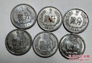 贰分硬币1976年1982年1984年1985年1987年1988年6枚合售