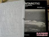 黑白南极  南极图片摄影 画册  有函套