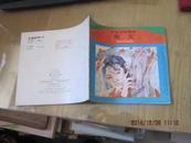 中国文学精粹·散文· 小学生必读·中年级'';