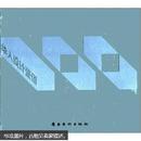 华人设计壹佰(正版真品-现货-软精装) 带封膜