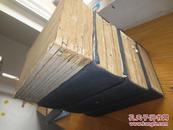 康熙套印本。。古 文 渊 鉴(64卷。。四函32册全).........X705