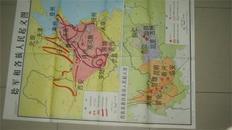 76 中学历史教学参考挂图:捻军和各族人民起义图  84年1版1规格;长105宽76