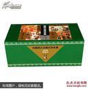 中国四大古典名著连环画收藏本:西游记三国演义红楼梦水浒