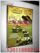 图说历史    二战德军坦克图解  【正版G2--7】