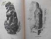 57年上海文化出版社《怎样画铅笔画》一册全  大16开