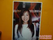 明星照片1张18x12.5cm-【蔡健雅】-杂志社遗漏出来的
