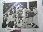 毛主席和少年儿童  (齐观山1953年国庆节摄)  背面有竖排文字说明 16开