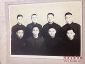 原版老照片`8名穿着中山装的看着象是某系统单位合影时间不详`上海英明照相`10*7.5