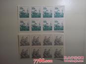 建国初新中国邮票工人8方连新2件一起卖!透印!品相如图实拍。