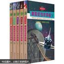 新世纪少年百科全书  全5册