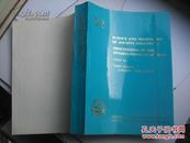 92古代陶瓷科学技术国际研讨会论文集(英文版16开)