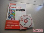9787115358431 Flash CS6实例教程-(第3版)-(附光盘)