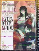 日版收藏 CLAMP ×××HOLiC EXTRA OFFICIAL TV版资料