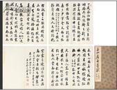 ◆◆ ◆◆林乾良旧藏-民国苏州名家--金石寿    三不居士墨戏