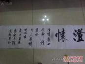 智勇,1958出生于山东聊城,曾担任中国艺术家交流艺术大赛评委 书法
