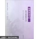 杨柳舞霓裳-扬州舞蹈艺术