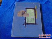 2004年一版一印《长城》。,