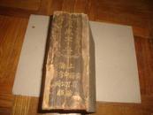 上海商务印书馆藏版·康熙字典 精装厚册jj