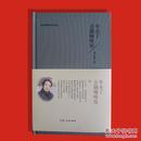 年末了去了趟咖啡屋 四毛代销 诗集 李正祥 青海人民出版社