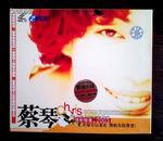 旧藏CD 【蔡琴】情歌精选 2003