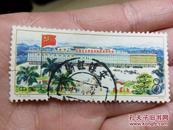P.6 中国出口商品交易会