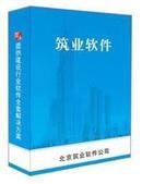 水利水电监理、验收规范电子版【】水利水电施工组织设计文档