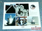 早期美国罗克韦尔国际公司通用航天飞机飞行任务照片一套