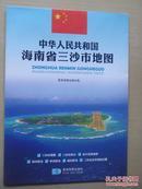 中华人民共和国海南省三沙市地图