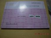 义务教育课程标准实验教科书蒙古语文教师教学用书 (三年级 上,印120册)